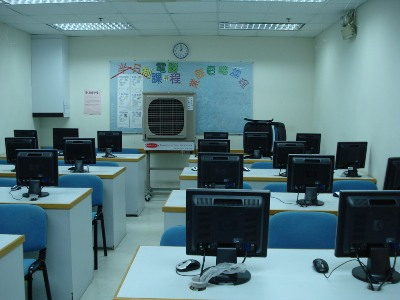 Classroom/Lecture Room